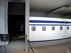 超伝導リニア展示室