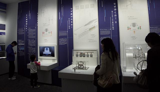 超伝導リニア展示室1
