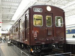 クモハ12形電車